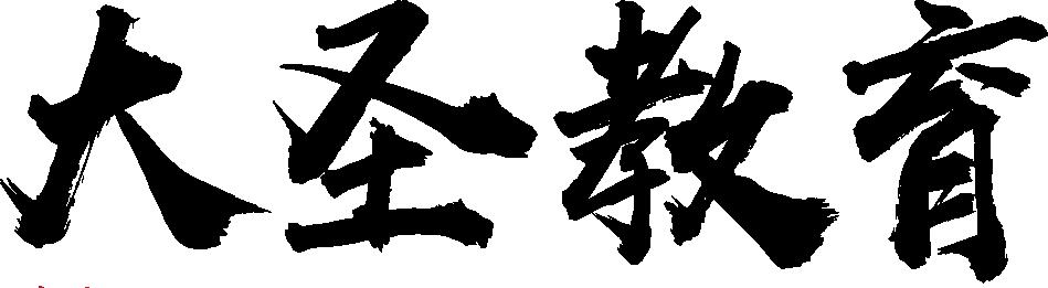 dasheng